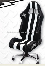 Racing Style Office Chair-2008
