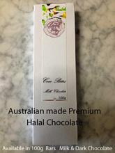 Coco Bites - Halal Milk Chocolate & Dark Chocolate