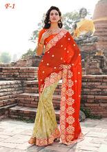 Elegant Orange Party Wear Saree