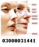 Best Skin Whitening Cream/pills 2014|Flawless Beauty