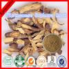 Radix Sophorae subprostratae Extract/Radix Sophorae Tonkinensis Extract/ Vietnamese Sophora Root Extarct