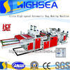 2014 woodworking machinery price tool for sale plastic bag making machine