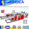 2014 used woodworking machinery in japan price tool for sale plastic bag making machine