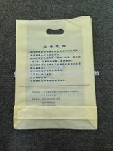 plastic bag press seal