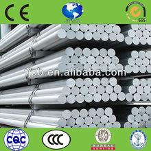 1050 1200 large diameter,hard mechanical,easy cutting,aluminium bar