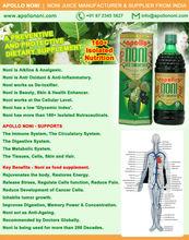 APOLLO NONI JUICE A PERFECT FAMILY HEALTH DRINK