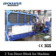 Gernamy new tech 2 ton block ice machine- For eating