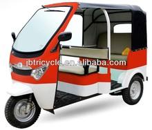 Bangladesh three wheel motorcycle for sale