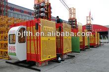 Gost construção elevador ao ar livre / 1 t construção elétrico elevador de pequim fábrica FTH marca