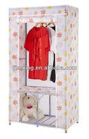 2014 home furniture bedroom wardrobe parts,accept sample order