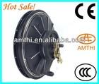 electric bike motor 30KM/H 1200w, electric bicycle motor 1500w, electric spokes motor260 type