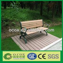 Popular Style Outdoor Wood Plastic Composite WPC Garden Chair DP1001