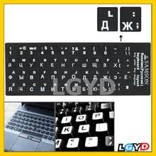 Top Russian Learning Keyboard Layout Sticker for Laptop / Desktop Computer Keyboard