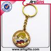 High quality gold metallic keychain