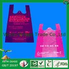 china cute dog food carry bag
