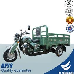 chongqing petrol motorcycle in three wheel