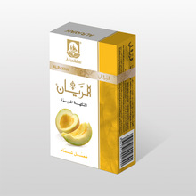 ALRAYAN Molasses/ Melon Flavor