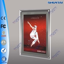 Wall mounted slim acrylic crystal led light shadow box