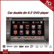 Double din Car DVD Player,Oem mitsubishi lancer car dvd player V-333D