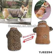 2014 wholesales dog clothes, dog jacket,pet accessories