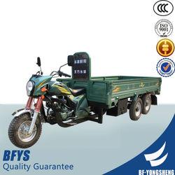 3 wheel motorcycle trikes for cargo