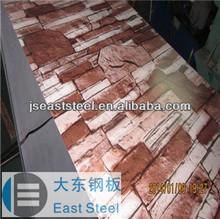 east steel brick grain ppgi prepainted galvanized steel ppgi steel plate