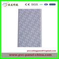 acheter des panneaux en pvc en provenance de chine usine à bas prix la meilleure qualité