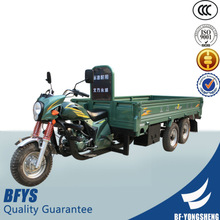 2014 new style 250cc motorcycle trike