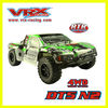 Vrx racing rc car 1/10 4wd nitro gas powered rc cars, go 18 nitro engine, toy car petrol engine, rc nitro gas cars for sale