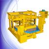 QMY4-30 cheap concrete block making machine mobile block plant