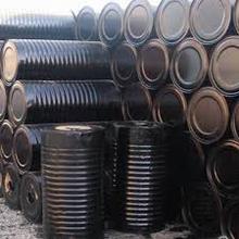 High Quality Bitumen 6070 80100 85100