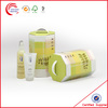High quality cosmetic packaging box with handle manufacturer in shanghai