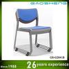 GAOSHENG Japenese oem metal frame chair GS-2041B