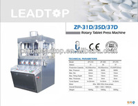 High Quality with Anti rust Function Rotary Punch Tablet press Machine