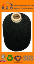 rubber cover yarn high elastic screen printing machine socks/meat cutting gloves from B.O.W