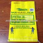 25kg 50kg bopp pp woven bags woven bag packaging rice, corn, grain, seed