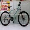 27.5 inch 21 speed Aluminium Alloy Frame Mountain Bike with suspension fork