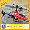 2014 Newest rc 2014 Smallest in the world LH1305 2.5CH Amphibian mini r/c helicopter,2ch rc helicopter 255006