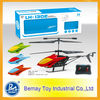 2014 the best 2 channel hobby king rc helicopter with four color for beginner ,helicopter 2ch 255427