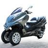 Trike Motorcyles DF300TKA / DF200TKA / DF125TKD
