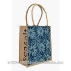 prices of jute bag/wholesale jute bags india/importer of jute bag