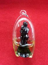 In ku Acharn Por Yi Pon thai amulet 2014