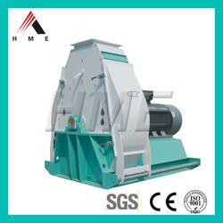 Hammer Mill Supplier