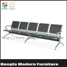 SUNRISE 5-seater new structure public iron metal waiting lounge chair for airport