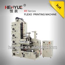 flexographic UV ink printing machine