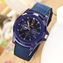 AMRY STOCK Cheap Design Watch