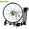 350w 20 inch electric bicycle motor kit