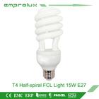 2014 new design 3u energy saver bulbs shape ernergy saving light free logo