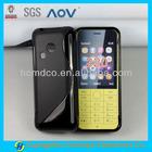 S line cell phone cas for Nokia 220 phone set tpu case cover