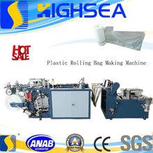 SGS electric hand drill machine price